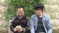 中国单身狗 首支预告+单身派对