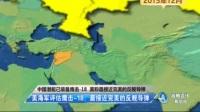 中国潜艇已装备鹰击-18反舰导弹
