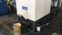 英国恩派特(UKENERPAT)铝屑压饼机,铁屑压饼机