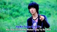 Hmong New Song 2017 Nas Yaj Kuv Nyiam Hlub 1 Tug