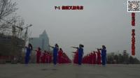 中国云朵王(云朵儿)健身操云系列第二套完整版
