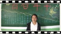 峄城区职业中专  2014秋微机升学班 毕业视频
