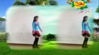 广场舞精选《 我爱的姑娘在草原》