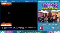 CGCR-2017-沙罗曼蛇-BY:猪猪