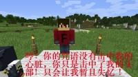【森林之森动画】红石之神的故事-第一季-02-森林之森的真实身份 | Minecraft我的世界动画片 | 红熊脱离控制 | 森林之森回复记忆 | 红桃A获救
