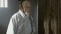 《东周列国·春秋篇》01_骊山烽火_有字幕