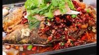 万州烤鱼视频  正宗诸葛烤鱼教学   留一手烤鱼配方 重庆烤鱼  三国烤鱼