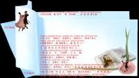 圣经【创世纪第10章】