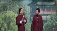 北京相声第二班2011.10.22 王自健 陈朔《白领人生》