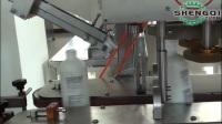 爱剪辑-Linear Capping Machine-科技-高清完整正版视频