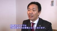沖縄の観光産業紹介【宿泊業】