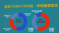 数说新机:魅蓝E2 工艺性价比突出受认可