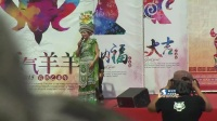 LAAJ TSAWB -Xav Nyob Hauv Koj Xub Ntiag Tag Li- Performs LIVE in Maguan China