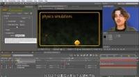 AE使用iExpressions教程- part 4_物理模拟仿真Physics Simulations (english)
