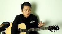 【爬格子的伸展练习】牧马人乐器基础吉他教学入门第二课