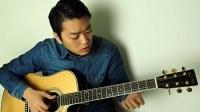 【空弦音与音阶】牧马人乐器基础吉他教学入门第三课