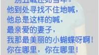 003《梦呓》吉燕萍