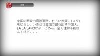 美国大妈:跳广场舞带我读懂中国……