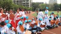 重庆市渝北区花园小学 形体训练音乐培训摄像花生米的爷爷电话15730126378