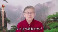 【今日首播】 慈云法语之三~圣僧示现在中国 讲经教学度群萌 刘素云老师主讲