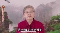 【今日首播】 慈云法语之六~痛念死无常 回归涅盘岸  刘素云老师主讲