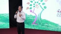 第九届育儿讲堂 启动仪式论坛