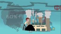 中国空气质量报告