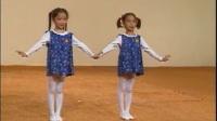 北舞一级01飞怡舞蹈