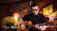 吉他平方 青岛音乐人 翻唱 《被驯服的象》 By Kane&Ayers