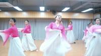 深圳舞蹈课古典舞舞蹈教学《踏行》