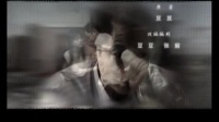 天道片头曲,更多精彩视频欢迎关注订阅本号