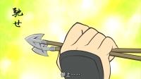 信长的忍者第二季 05