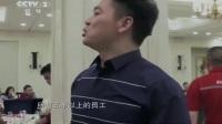 场面震撼 刘强东回老家 举动震惊所有人