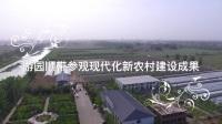 #航拍 #丰县海子崖社区大樱桃🍒🍒🍒的成熟季😍😘👻[玫瑰🎉🎉🎉
