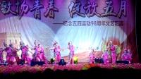 跳弦——彝族烟盒舞