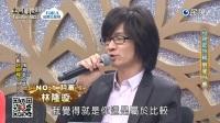 20170513 台灣那麼旺 Taiwan No.1 明星組評審講評3