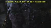 星际争霸2虚空之遗主线任务1章 重回艾尔残酷合辑