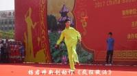杨君帅新创动作《疯狂旋涡》