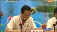 首届中国-东盟环上林大龙湖国际山地自行车越野赛