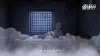 中国风动漫《游子吟》