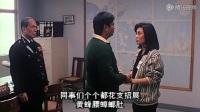 香港电影:洪金宝正在和曹警司聊突然张艾嘉进来发现认识!