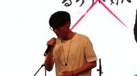 The Beginning (Try band乐队, 2017年传媒大学春日舞台祭)