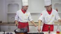 成都新东方烹饪学校搞笑帅哥  学做糖醋排骨