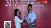【采访】中国搜索强国兴企万里行现场甄选 · 企业采访 茂达消防设备有限公司