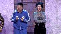 程野宋晓峰文松 欢乐喜剧人第三季爆笑小品《谁是男一号》