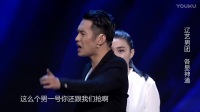 歡樂喜劇人宋小寶文松宋曉峰楊樹林第三季小品《我是男一號藝術之夢》