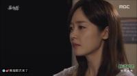 [韩流御宅] 韩国演员成宥利昨与职业高球手成婚 御宅视频