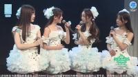 2017-04-02 SNH48 TeamXII公演MC剪辑