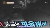 [TSKS]animal E815 170514 中字