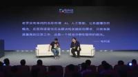 罗永浩:我们不谈人工智能